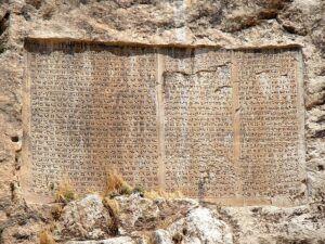 Inggris Bakal Kembalikan 5.000 Artefak Kuno ke Irak