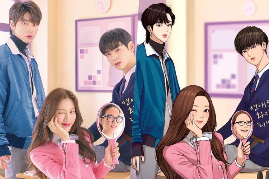 Poster dan para pemeran drama Korea bulan desember, True Beauty