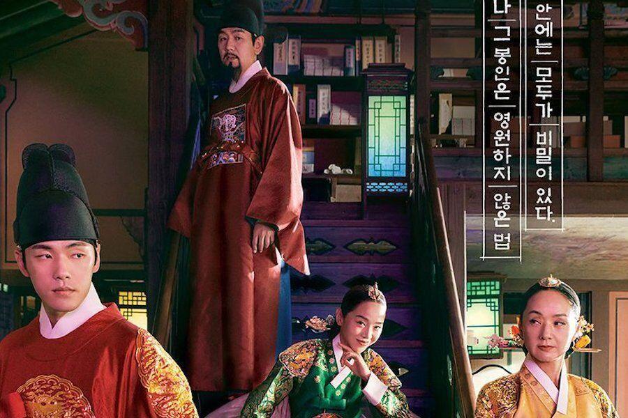 Drama Korea terbaru, Mr Queen. (Foto: via Soompi)