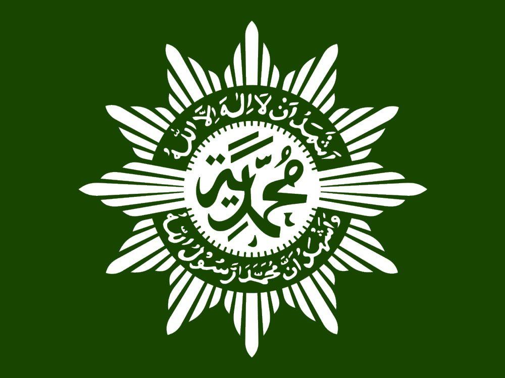 Logo Muhammadiyah. (Foto: muhammadiyah.or.id)