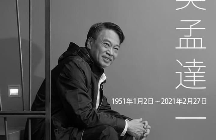 Ng Man Tat/IG: zhouxingchi_fans