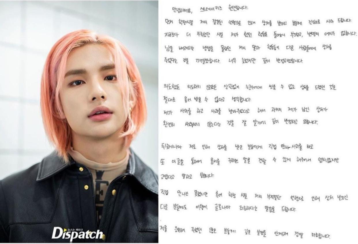 Tulisan Tangan Surat Permohonan Maaf Hyunjin Stray Kids atas rumor bullying yang menyeret namanya. (Foto: Instagram/@koreadispatch) tugu jatim