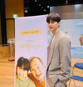 "Song Kang saat menghadiri konferensi pers drama ""Navillera"". (Foto: IG @songkang_b/Tugu Jatim)"