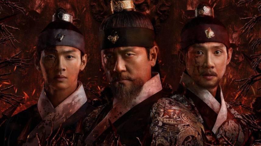 Poster drama Korea berjudul Joseon Exorcist. (Foto: allkpop.com)