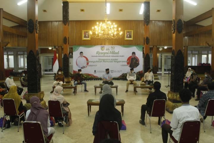 Acara Resepsi Milad Pemuda Muhammadiyah di Pendapa Panjalu Jayati Kediri. (Foto: Noe/Tugu Jatim)