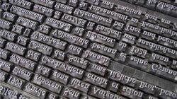 Ilustrasi kata-kata. (Foto: Pixabay)