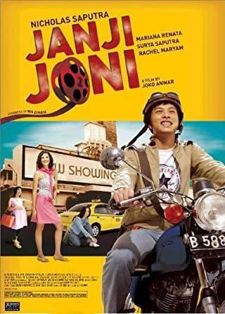 Poster Janji Joni (2005). (Foto: IMDB/Tugu Jatim)