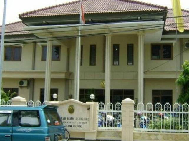 Kantor Pengadilan Agama Bojonegoro. (Foto: IG Pengadilan Agama Bojonegoro/Tugu Jatim)