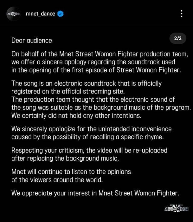 Mnet meminta maaf kepada warganet. (Foto: Instagram Official @mnet_dance/Tugu Jatim)