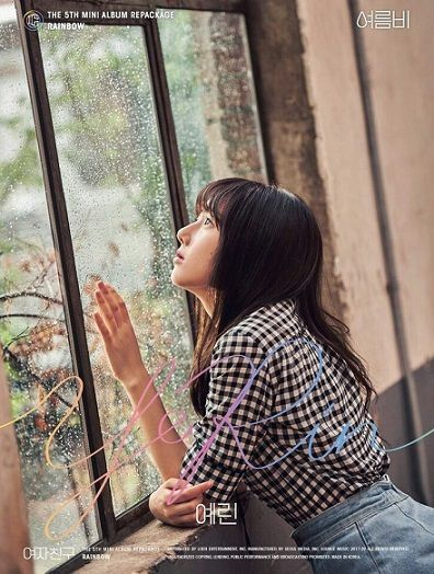 Yerin GFriend The 5th Mini Album Repackage/tugu jatim
